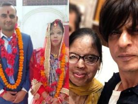 किंग खान ने करवाई एसिड अटैक सर्वाइवर की शादी, तस्वीरें शेयर कर दी बधाई