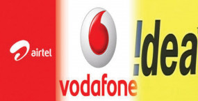 एजीआर आदेश पर विचार कर रहीं Airtel व Vodafone Idea