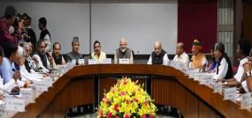 सर्वदलीय बैठक में विपक्ष की मांग, फारूक अब्दुल्ला को दें संसद सत्र में भाग लेने की अनुमति