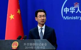 अमेरिका हांगकांग के मामलों में हस्तक्षेप ना करे : चीन