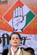 उत्तर प्रदेश कांग्रेस कमेटी में सदस्यों के चयन से नाराज नेता सोनिया गांधी से करेंगे शिकायत