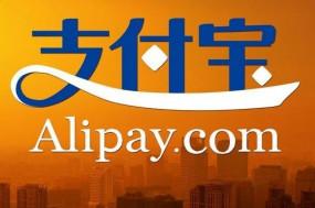 एशियाई देश 11 नवंबर को खरीदारी दिवस मनाएंगे