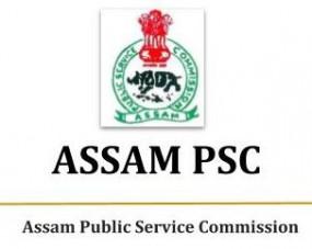 Assam PSC 2019: असिस्टेंट व जूनियर इंजीनियर पदों पर भर्ती