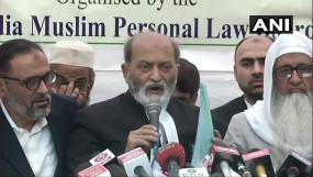 अयोध्या: मुस्लिम पक्ष के वकील जफरयाब जिलानी ने कहा- फैसले से संतुष्ट नहीं, पुनर्विचार की मांग करेंगे