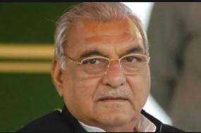 हरियाणा: भूपेंद्र सिंह हुड्डा चुने गए कांग्रेस विधायक दल के नेता