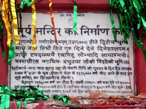 बिहार : पश्चिमाभिमुख देव सूर्य मंदिर में लगता है छठ मेला