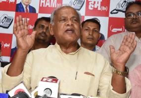 बिहार : चुनाव से पहले ही बिखर गया महागठबंधन, मांझी ने पकड़ी अलग राह!
