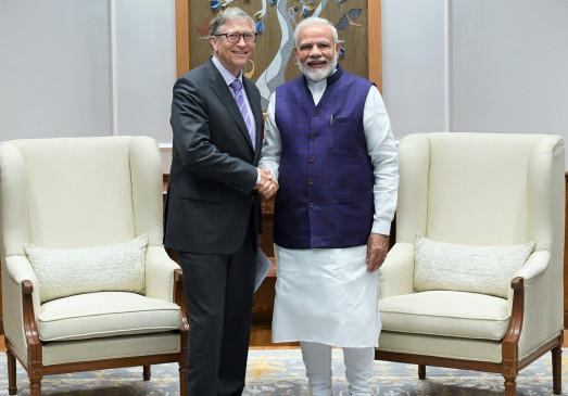 बिल गेट्स प्रधानमंत्री मोदी से मिले