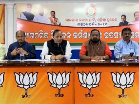 भाजपा महासचिव अरुण सिंह ने कहा, ओडिशा में सुरक्षित नहीं हैं महिलाएं