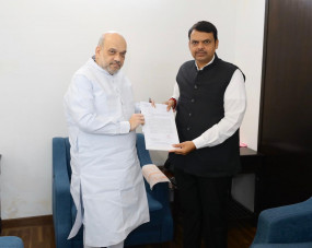 महाराष्ट्र में भाजपा को 8 नवंबर से पहले सरकार बन जाने की उम्मीद