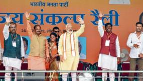 Election: दिग्गजों के दम पर 'झारखंड' का चुनावी रण फतह करना चाहती है भाजपा