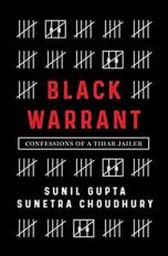 ब्लैक वारंट : ऐसे बनी तिहाड़ जेल जनता पार्टी की जन्मस्थली
