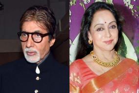 अमिताभ और हेमा मालिनी सहित इन बॉलीवुड सेलेब्स ने दी गुरु पूर्णिमा की बधाई