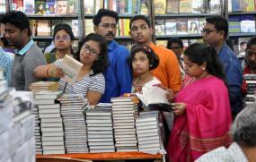 पटना के गांधी मैदान में पुस्तक मेला शुरू