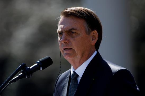 ब्राजील के राष्ट्रपति ने आमेजन की आग के लिए लियोनाडरे को जिम्मेदार ठहराया