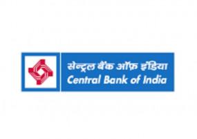 सेंट्रल बैंक ऑफ इंडिया में निकली भर्तियां, जल्द करें आवेदन