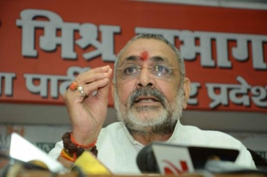 केंद्रीय मंत्री गिरिराज बोले, NRC है हिंदुस्तान की मांग