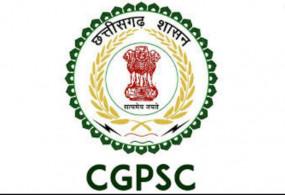 CGPSC SSE: राज्य सेवा परीक्षा का नोटिफिकेशन जारी, पढ़ें पूरी डिटेल यहां