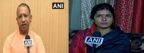 सीओ मामले में ऑडियो वायरल होने के बाद CM योगी ने स्वाति सिंह को किया तलब