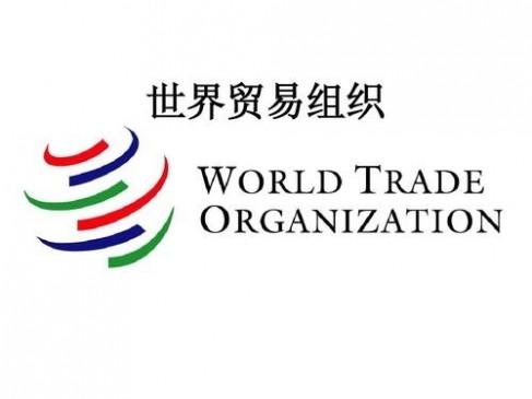 चीन : विश्व व्यापार संगठन की मंत्रिस्तरीय बैठक में 200 ने लिया हिस्सा