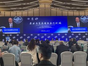 चीन अंतरराष्ट्रीय आयात एक्सपो पोषण सहयोग में योगदान देगा