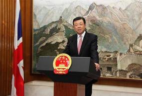 चीनी राजदूत ने हांगकांग मुद्दे पर ब्रिटिश विदेश मंत्री से भेंट की
