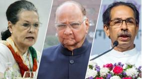 महाराष्ट्र : कल राज्यपाल से मिलेंगे शिवसेना, कांग्रेस, एनसीपी के नेता, पेश करेंगे सरकार बनाने का दावा