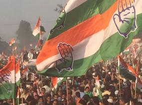 महाराष्ट्र में कांग्रेस हुई सतर्क, विधायकों को भेज सकती है राज्य से बाहर