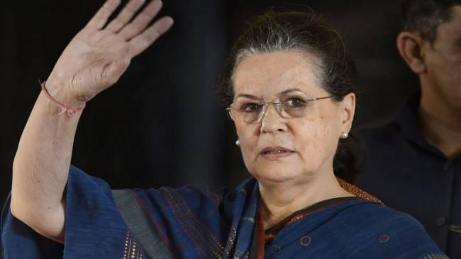 झारखंड चुनाव: कांग्रेस ने जारी की पांच उम्मीदवारों की पहली लिस्ट