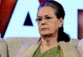 महाराष्ट्र : कांग्रेस नेता की सोनिया से मांग, शिवसेना को दें समर्थन