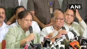 NCP-कांग्रेस ने कहा, अब तक नहीं लिया गठबंधन पर फैसला, राष्ट्रपति शासन की कड़ी निंदा की