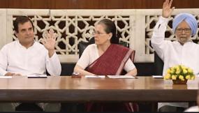 केंद्र सरकार को आर्थिक मंदी पर घेरेगी कांग्रेस,इस तारीख को होगी रैली