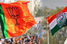राजस्थान निकाय चुनाव में कांग्रेस की जीत, 49 में से 37 पर जमाया कब्जा