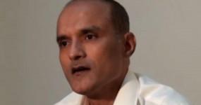 पाक ने कहा- जाधव के लिए आर्मी एक्ट में बदलावों की खबर झूठी, कानूनी विकल्पों पर कर रहे विचार