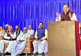 भाजपा को मां मानकर झारखंड में डबल इंजन की सरकार बनवाएं : अरुण