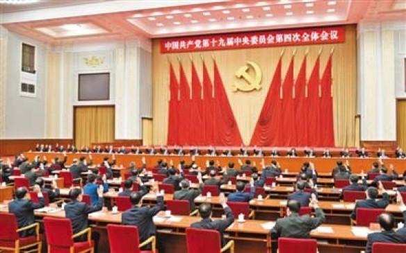 चीन में 2035 तक सिलसिलेवार व्यवस्थाओं में सुधार होगा
