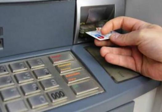 एटीएम से नहीं कर सकेंगे छेड़छाड़ :  कार्ड क्लोनिंग के लिए डिवाइस लगाते ही सीपीयू को जाएगा मैसेज