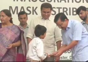 दिल्ली में हवा बनी जहर, सीएम केजरीवाल ने बांटे छात्रों को मास्क