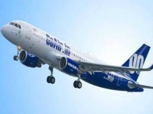 नागपुर से गो एयर की नई उड़ान शीघ्र , 72 नए विमानों का दिया आर्डर