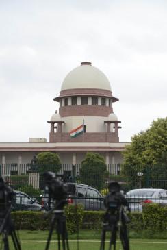 ढांचा गिराना कानून व्यवस्था का उल्लंघन : सुप्रीम कोर्ट