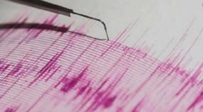 गुजरात के भुज में 4.3तीव्रता के भूकंप के झटके, कोई हताहत नहीं