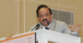 किफायती स्वास्थ्य सुविधाओं तक आसान पहुंच जरूरी : डॉ. हर्षवर्धन