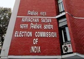 झारखंड विधानसभा चुनाव की तारीखों का ऐलान आज!