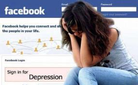 Facebook को प्रत्येक महीने मिलती हैं 5 लाख रिवेंज पोर्न शिकायतें
