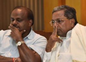 कर्नाटक: पूर्व सीएम सिद्धारमैया और कुमारस्वामी के खिलाफ एफआईआर, देशद्रोह का आरोप