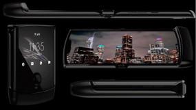 Motorola Razr 2019 फोल्डेबल फोन की तस्वीरें हुई लीक, जानें क्या है खास