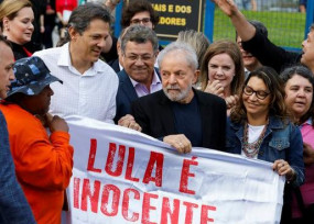 ब्राजील के पूर्व राष्ट्रपति लूला जेल से रिहा