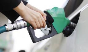 Fuel Price: पेट्रोल 10 पैसे महंगा हुआ, डीजल के दाम में आई गिरावट