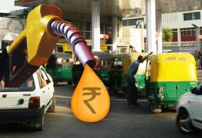 Fuel Price: लगातार पांचवे दिन पेट्रोल हुआ महंगा, जानें आज के दाम