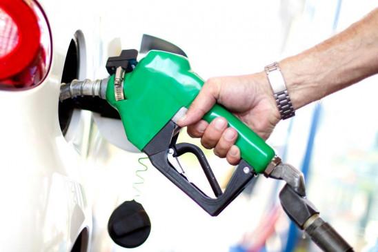 Fuel Price: पेट्रोल 5 पैसे हुआ सस्ता, डीजल के दाम स्थिर, जानें आज के दाम
